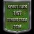 SD1JT'16 – Участие