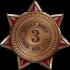 SDFC'15 – Третье место