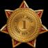 SDFC'15 – Первое место