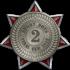 SDFC'15 – Второе место