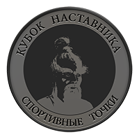 Mentor of silver medalist